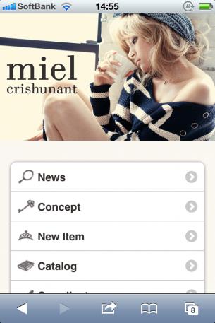 miel crishunant – ミエルクリシュナのサイト