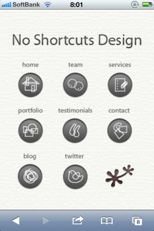 No Shortcuts Designのサイト