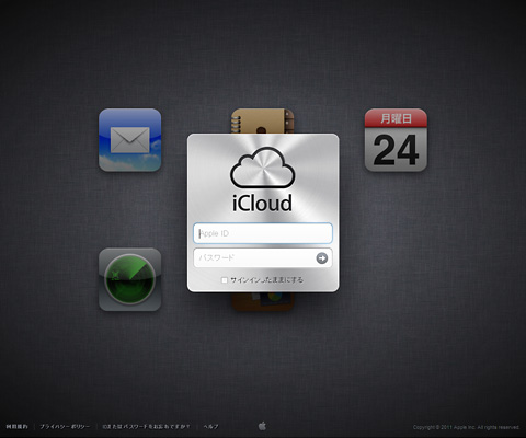 PC Webデザイン iCloud
