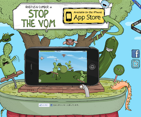 PC Webデザイン Stop The Vom for iPhone and iPod Touch