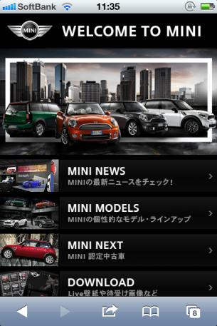 MINI Japanのサイト
