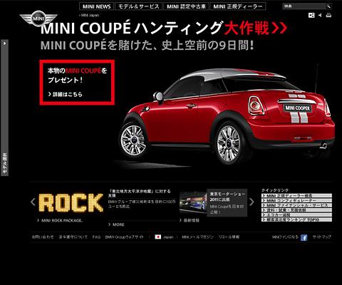 PC Webデザイン MINI Japan