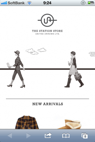 THE STATION STORE UNITED ARROWS LTD.のサイト