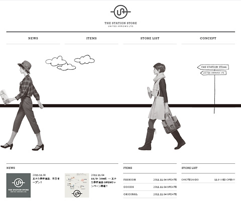 PC Webデザイン THE STATION STORE UNITED ARROWS LTD.