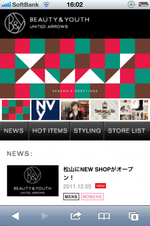 iPhoneWebデザイン BEAUTY & YOUTH UNITED ARROWS