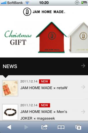 JAM HOME MADE(ジャムホームメイド) – 公式サイトのサイト
