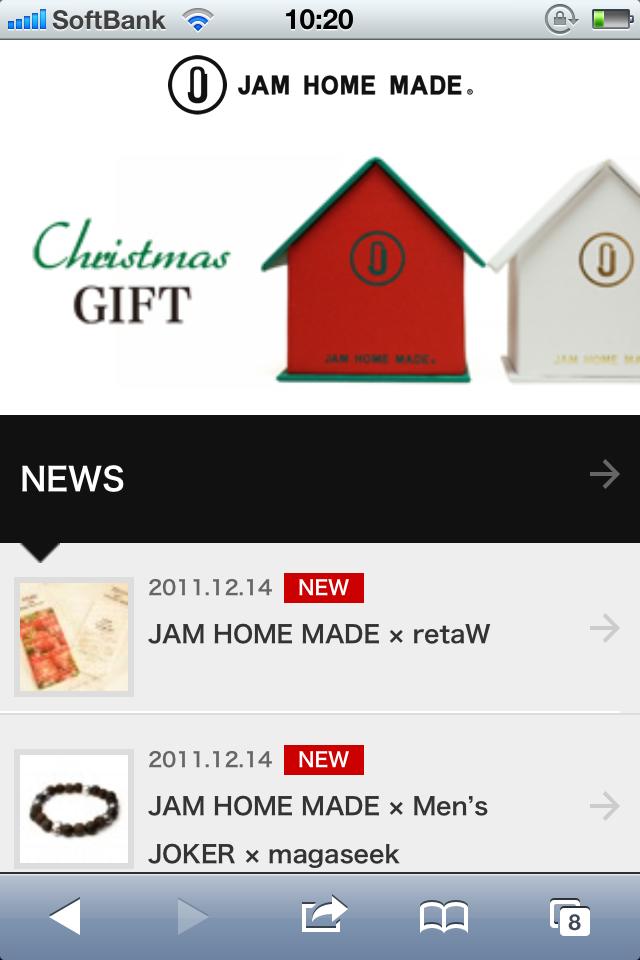 JAM HOME MADE(ジャムホームメイド) - 公式サイト