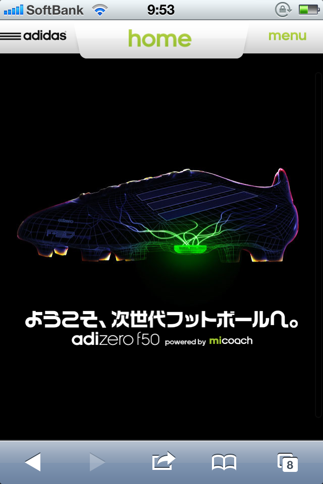 adizero f50 Powered by miCoach - adidas