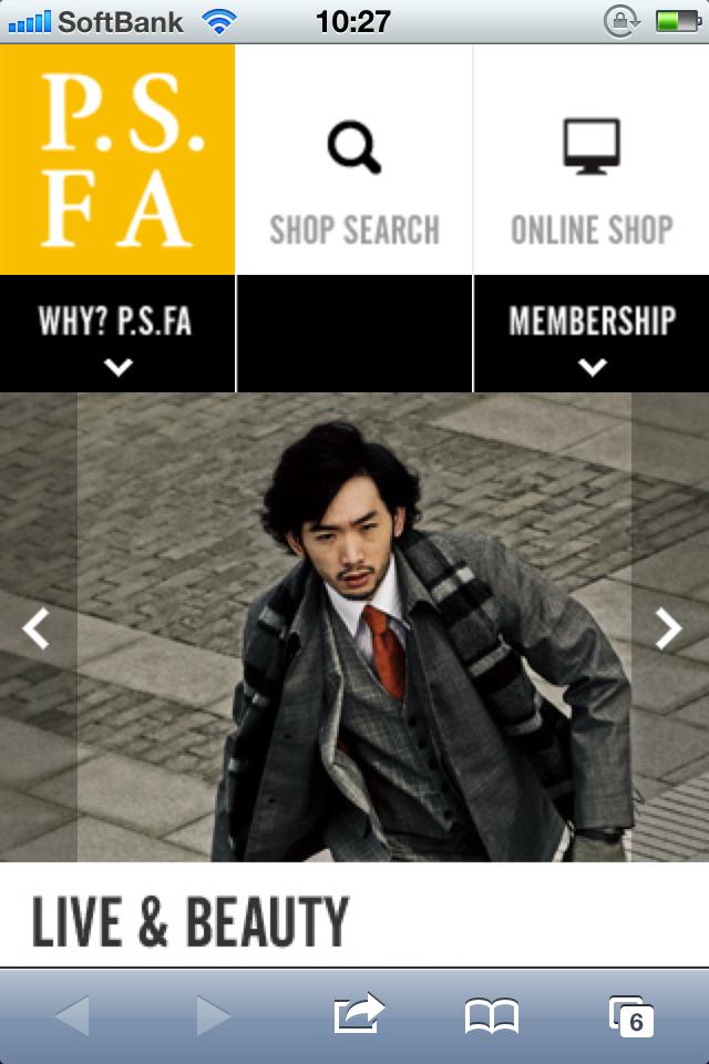 PSFA オフィシャルサイト [パーフェクトスーツファクトリー]