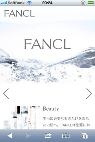 URL:http://www.fancl.jp