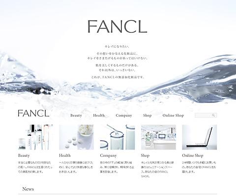 PC Webデザイン FANCL ファンケル