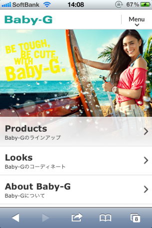 iPhone Webデザイン Baby-G - CASIO