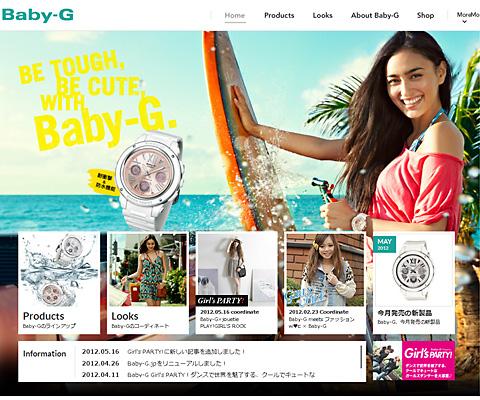 PC Webデザイン Baby-G - CASIO