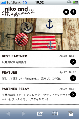 iPhone Webデザイン niko and... magazine [ニコ アンド マガジン]