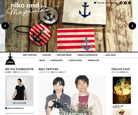 PC Webデザイン niko and... magazine [ニコ アンド マガジン]