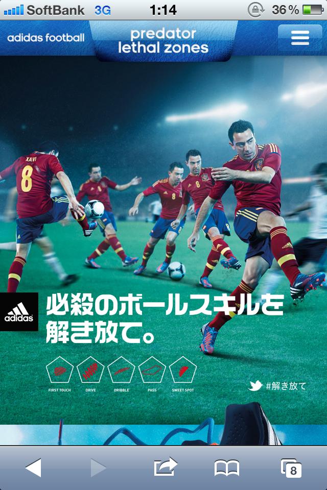 adidas football predator lethal zones
