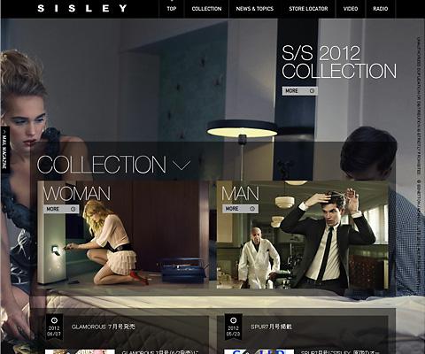 PC Webデザイン SISLEY JAPAN