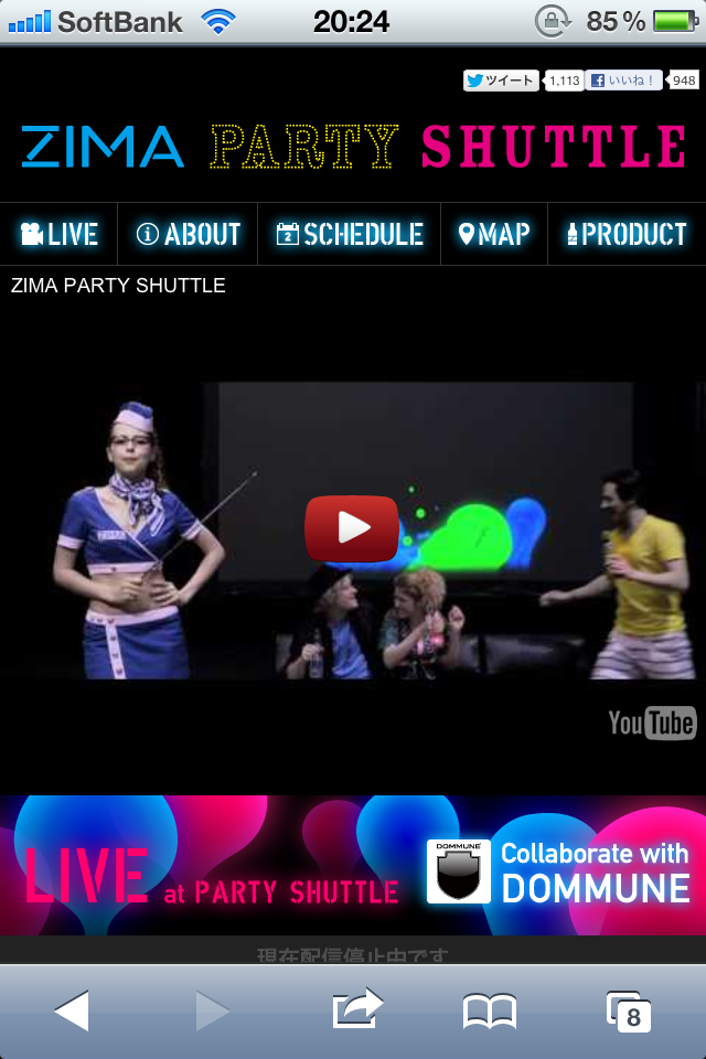 FUN FORCE | ZIMA PARTY SHUTTLE