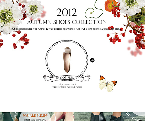 PC Webデザイン 2012 AUTUMN SHOES COLLECTION