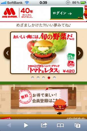 URL:http://mos.jp/