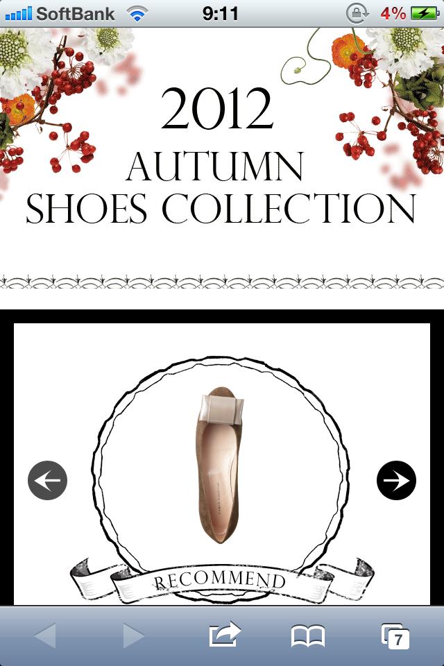 2012 AUTUMN SHOES COLLECTION | ファッション通販のパルコ・シティ