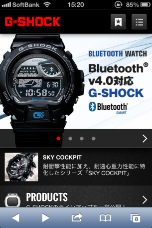 iPhone Webデザイン G-SHOCK - CASIO