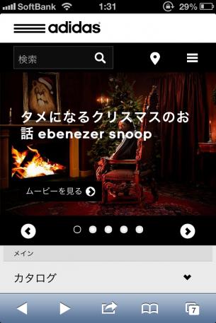 URL:http://m.adidas.com/jp/