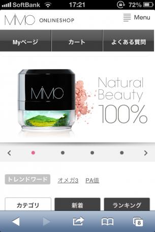 URL:http://store.mimc.co.jp