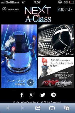 URL:http://next-a-class.com/sp/