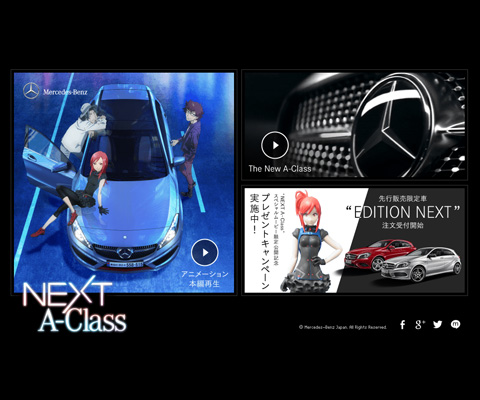 PC Webデザイン NEXT A-Class|メルセデス・ベンツ日本公式サイト