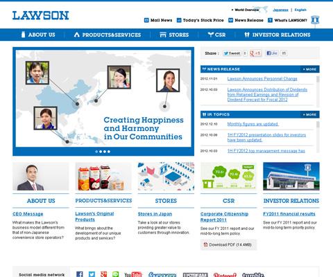 PC Webデザイン Lawson