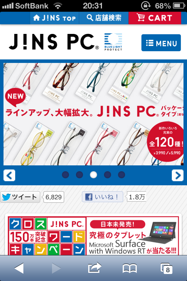 JINS PC | パソコン用メガネ(眼鏡・めがね)