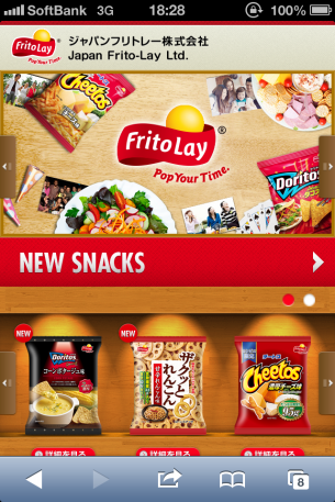URL:http://www.fritolay.co.jp/sp/