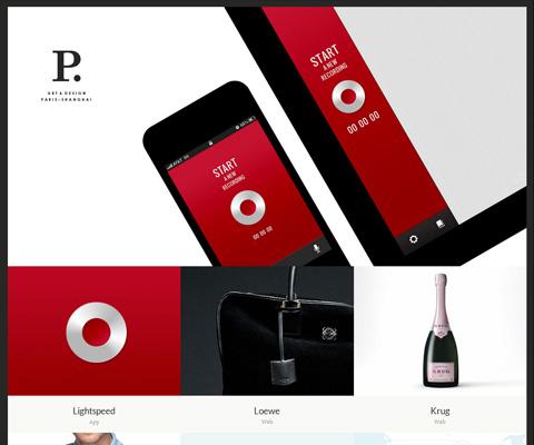 PC Webデザイン Pierrick Calvez Studio Ltd.