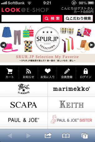 ルック公式ファッションブランド通販サイト | LOOK @ E-SHOPのサイト