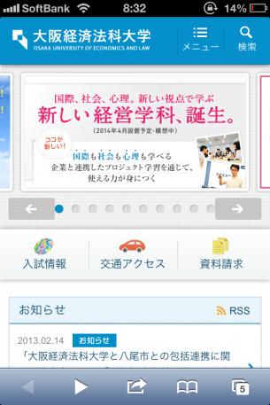 URL:http://www.keiho-u.ac.jp/sphone/