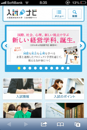 URL:http://keihonavi.jp/sphone/