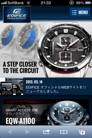 iPhone Webデザイン EDIFICE - CASIO