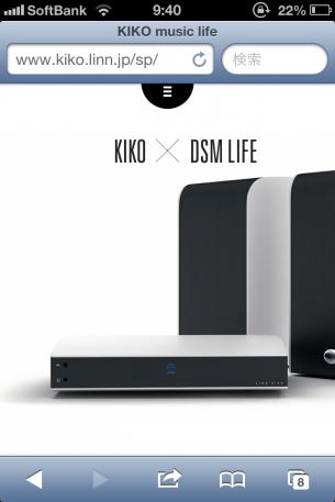 iPhone Webデザイン KIKO music life