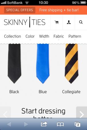 iPhone Webデザイン Skinny Ties | Nothing but skinny ties.
