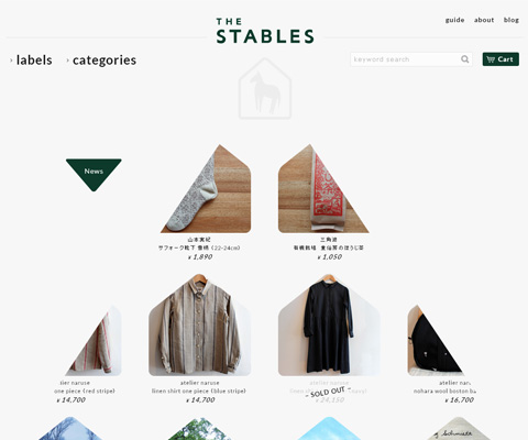 PC Webデザイン THE STABLES ステーブルズ