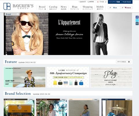 PC Webデザイン ベイクルーズ グループ : BAYCREW'S GROUP