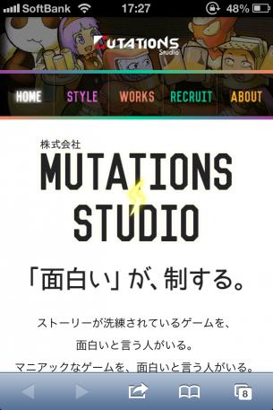 Mutations Studioのサイト