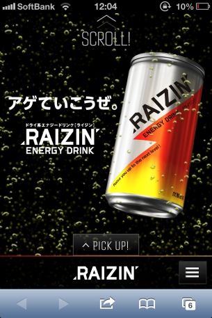 iPhone Webデザイン RAIZIN / ENERGY DRINK