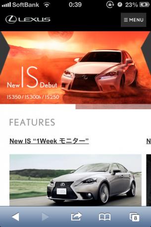 URL:http://lexus.jp/smp/