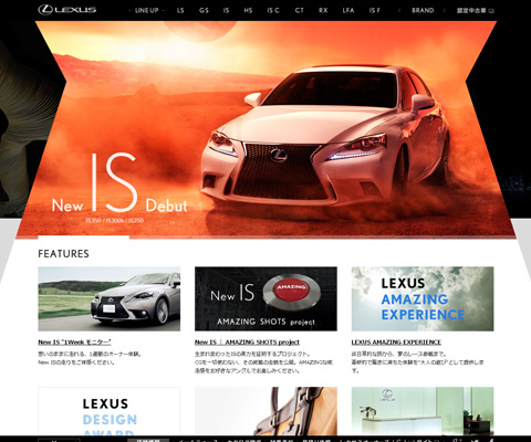 PC Webデザイン LEXUS