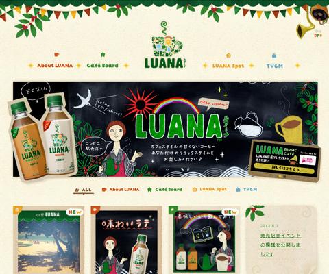 PC Webデザイン LUANA(ルアーナ)