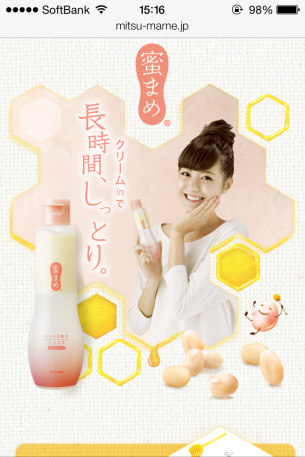URL:http://www.mitsu-mame.jp/s/