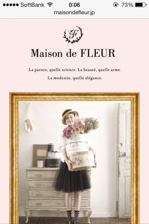 Maison de FLEUR | メゾン ド フルール | クロスカンパニーのサイト
