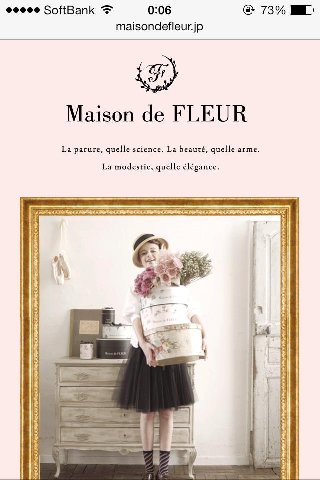 Maison de FLEUR | メゾン ド フルール | クロスカンパニー